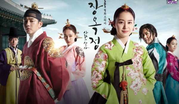 Serial Jang Ok Jung