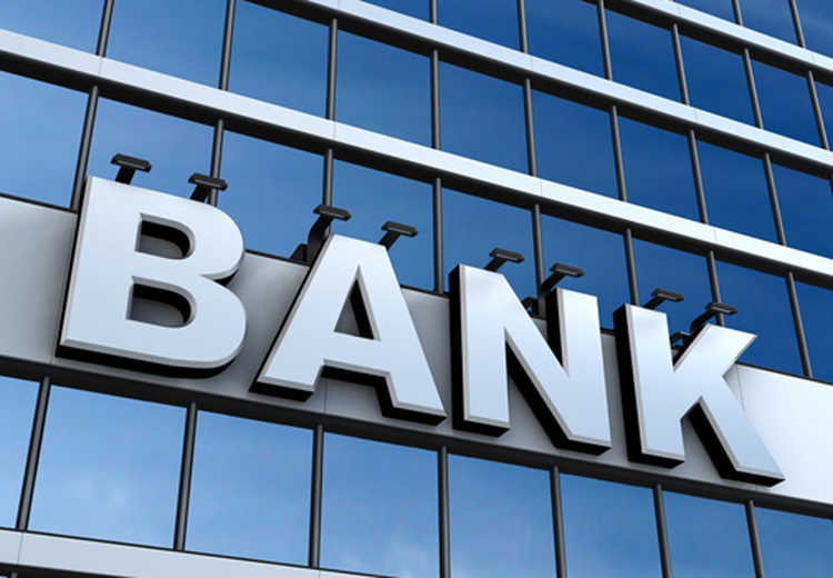 Bank Ina Kembangkan Platform Digital