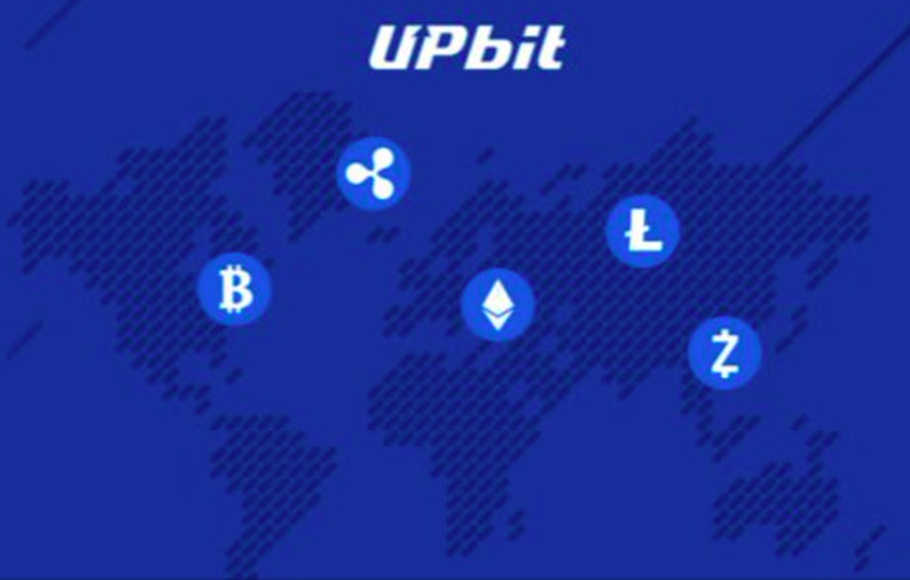Upbit Indonesia Gelar Program Referal