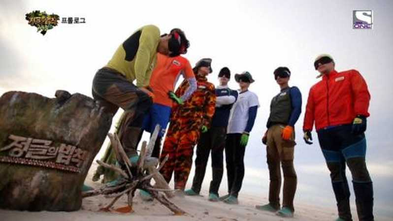 Law of The Jungle Tayang di ONE - Investor ID