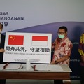 China Sends Medical Equipment Aid to Indonesia