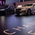 BMW Launches New Sport Cars at Indonesia International Motor Show (IIMS) Hybrid 2021