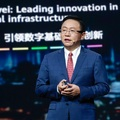 Huawei Unveils Innovations to Shape Digital Infrastructure