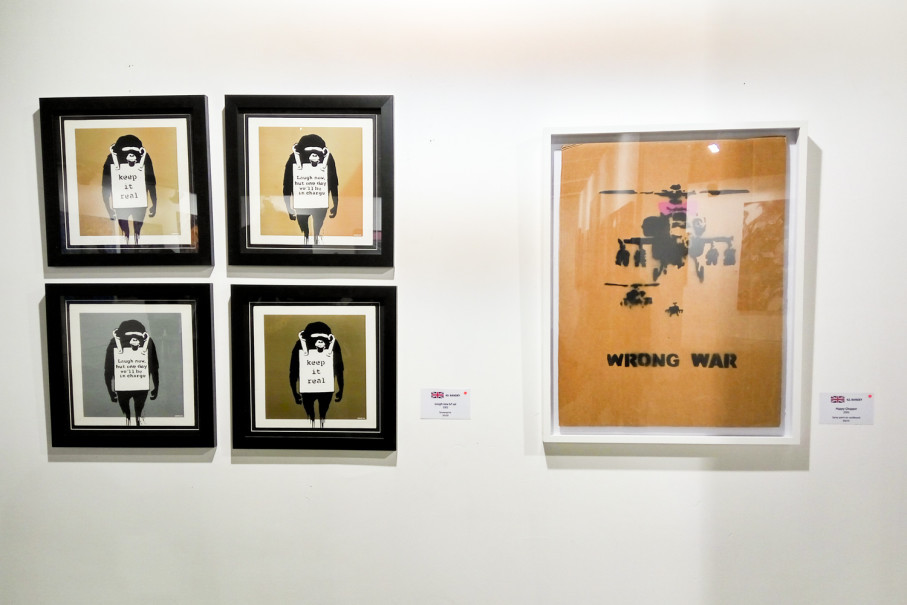 Banksy's 'Laugh Now LP Set' (2002) and 'Happy Chopper' (2003) were also exhibited at Off The Wall Jakarta. (JG Photo/Dhania Sarahtika)