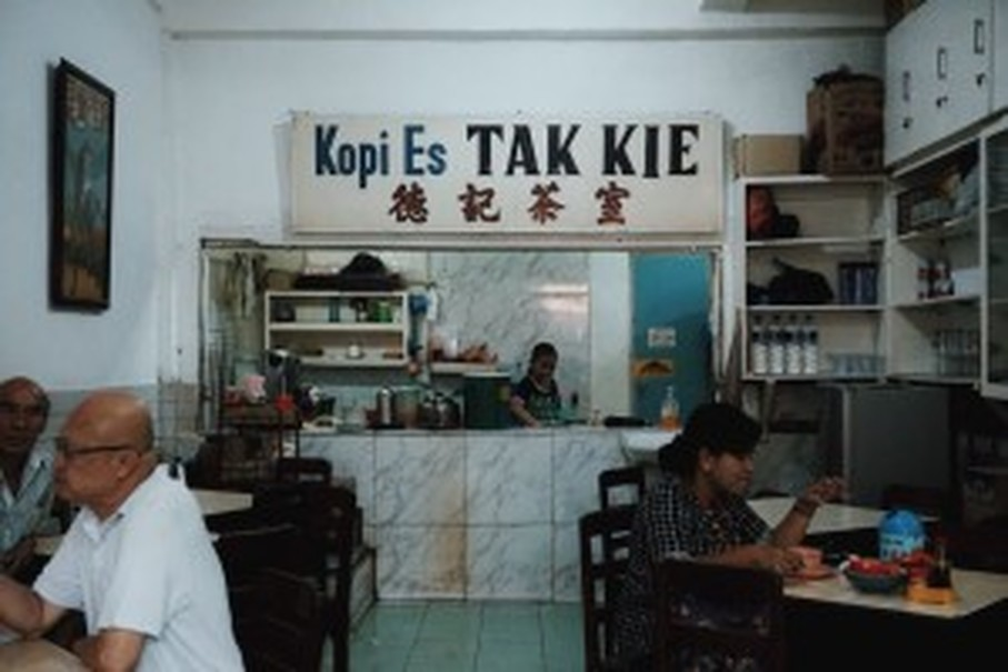 Legendary Tak Kie Iced Coffee in Jakarta's Chinatown. (JG Photo/Sheany)