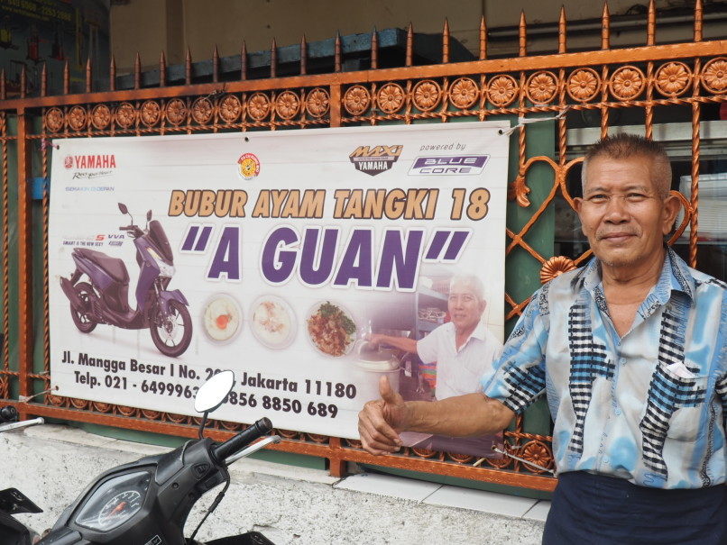 The legendary A Guan bubur shop in Mangga Besar has been open since 1986. A Guan's family started selling bubur from a cart in the same area back in the 1930s. (JG Photo/Joy Muchtar)