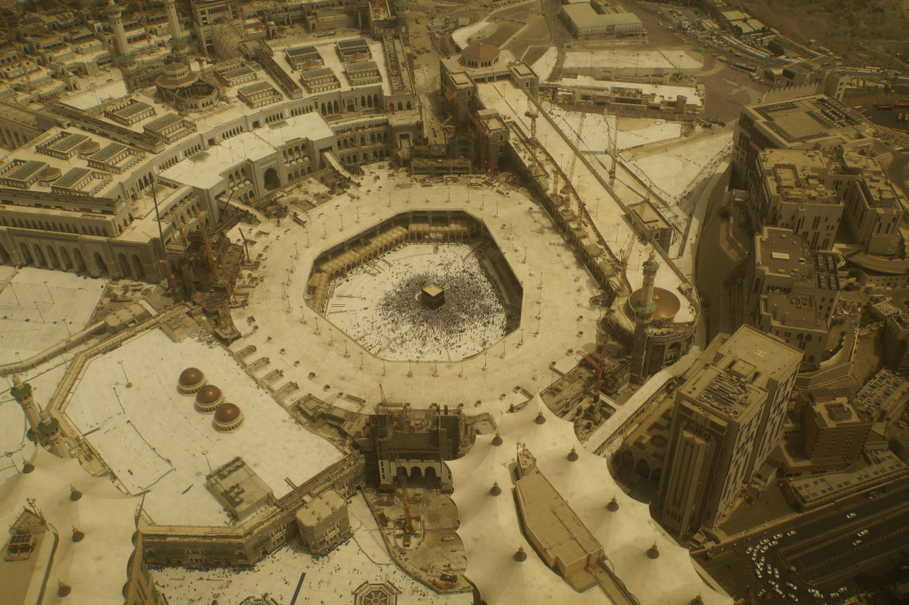 An aerial view of Masjid al-Ḥaram, also known as the Great Mosque of Mecca, from the royal suite at Fairmont Makkah Clock Royal Tower. (JG Photo/Dhania Putri Sarahtika)