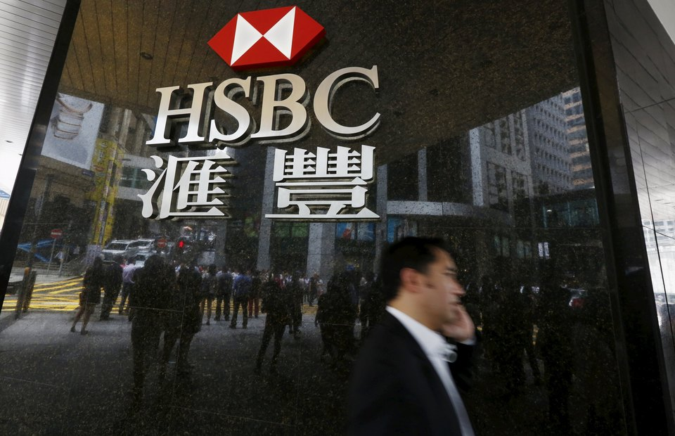 HSBC Moves Asset Management Head to Hong Kong From London