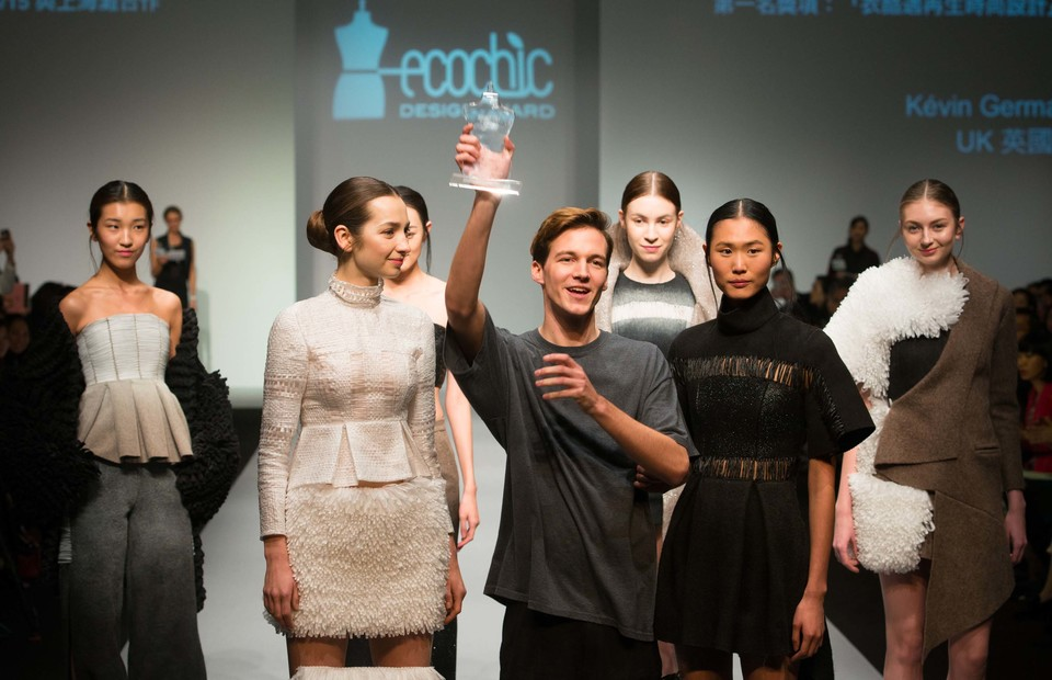 World S Largest Sustainable Fashion Design Competition Expands In Fifth Year