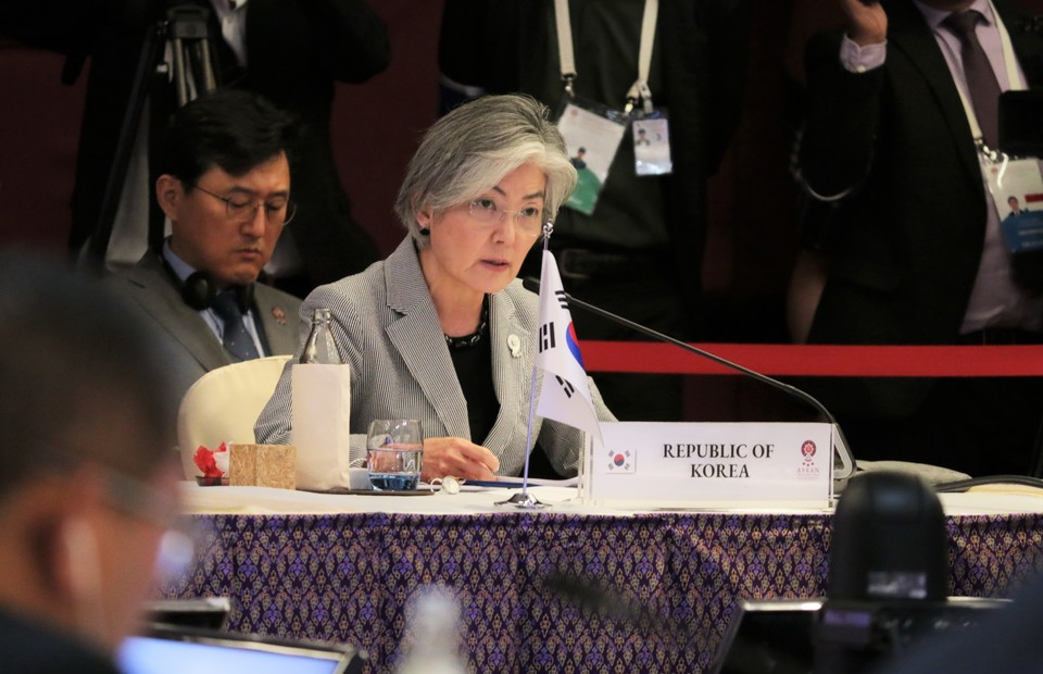 South Korean Foreign Minister Kang Kyung-wha. (Photo courtesy of Asean Thailand 2019)