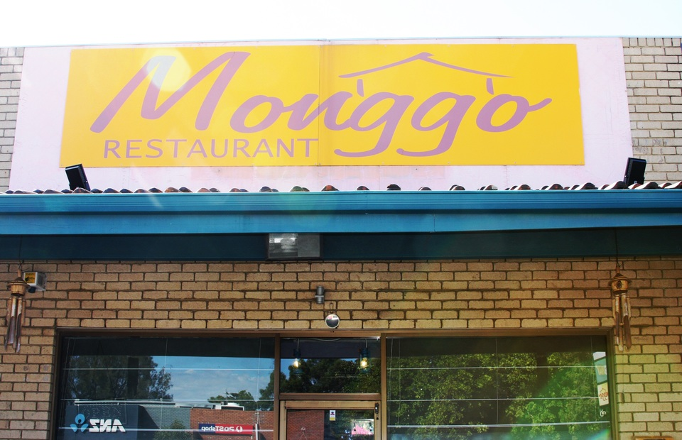 A photo of the shopfront of Monggo restaurant which is located on Beaufort street, a major shopping and restaurant precinct in Perth, on January 19, 2021. (Photo JG/Meleva Thorn)